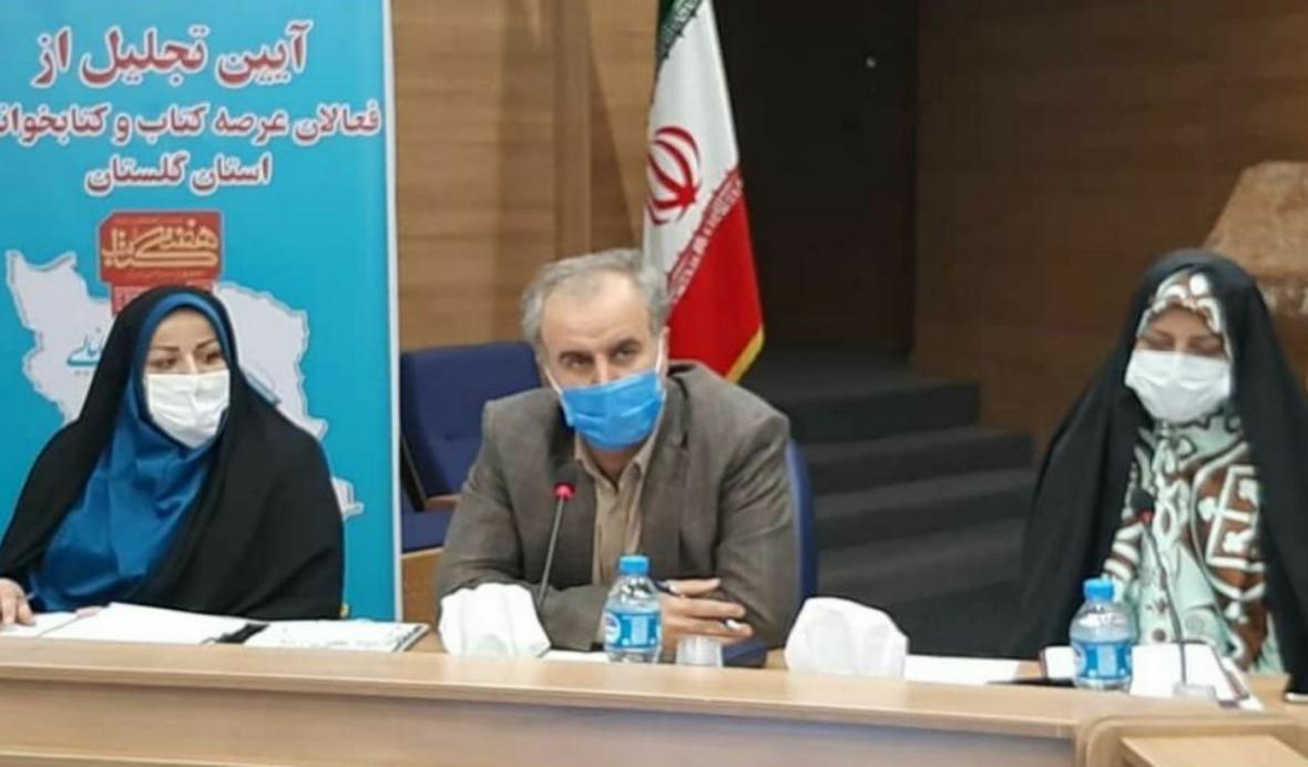 خبرنگاران تجلیل از فعالان عرصه کتاب و کتابخوانی گلستان و چند خبر کوتاه