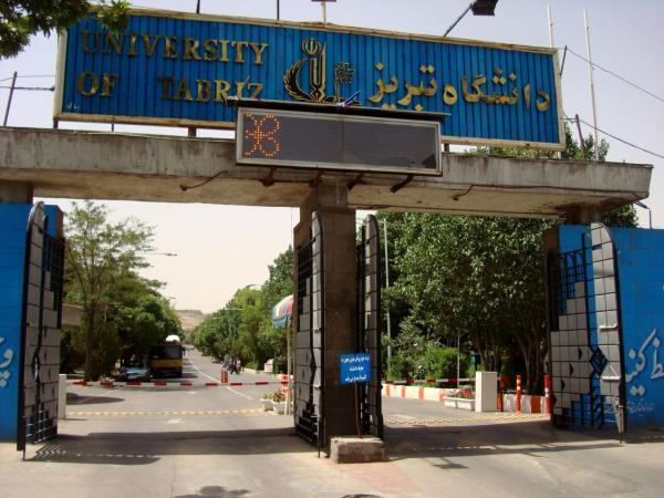 7 کتاب اعضای هیئت علمی دانشگاه تبریز منتشر شد